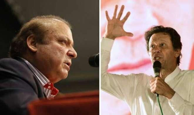 ن لیگ نے عمران خان کے لیے نئی مشکل کھڑی کر دی