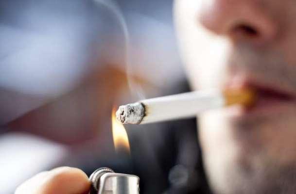 ''تمباکو دلوں کو توڑتا ہے ،دل کا انتخاب کریں تمباکو کا نہیں''