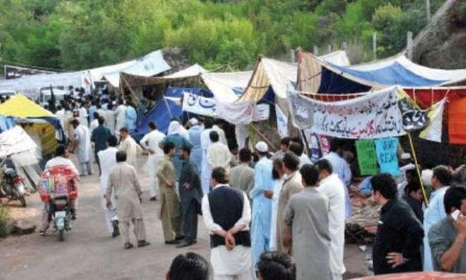 پی ٹی آئی چئیرمین عمران خان کی رہائش گاہ پر 300 رینجرز تعینات