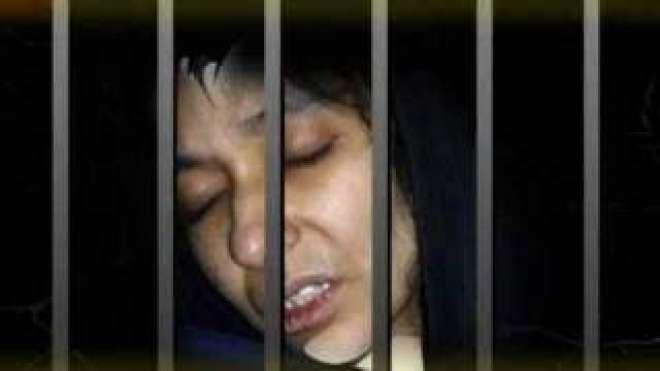 عافیہ صدیقی سے مبینہ بدسلوکی،