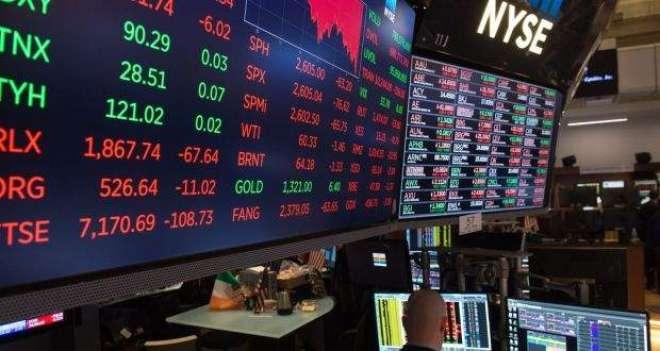 یورپین سٹاک مارکیٹس میں مندی