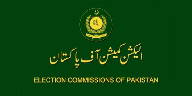 الیکشن کمیشن نے نئی حلقہ بندیوں کی حتمی فہرست جاری کر دی