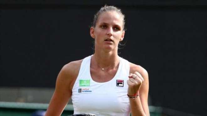 کیرولینا پلسکووا نورمبرگ کپ اوپن ٹینس ویمنز سنگلز کوارٹر فائنل میں ..