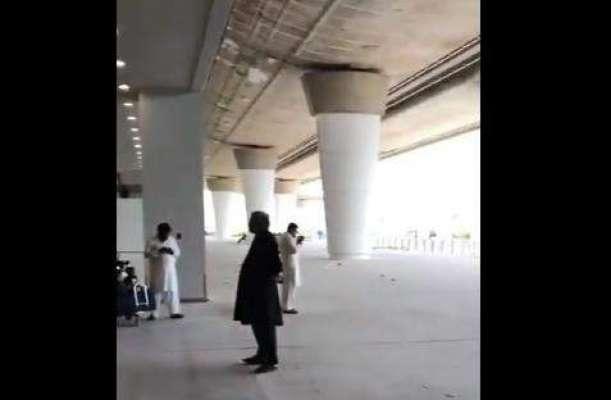 نیو اسلام آباد ایئرپورٹ کے ٹوائلٹ کی تعمیر میں فاش غلطی کا انکشاف
