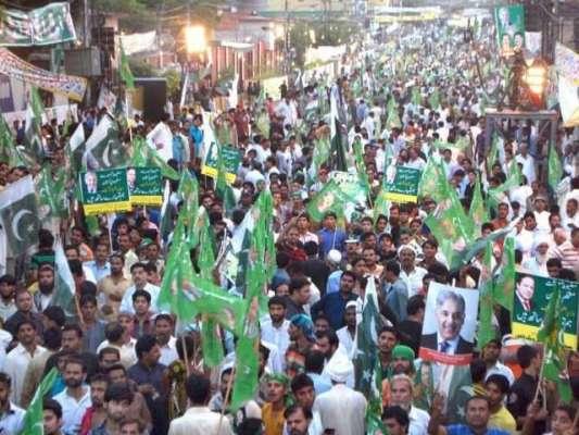 نواز شریف کی وطن واپسی کے بعد ن لیگ پنجاب میں کم بیک کرنے میں کامیاب