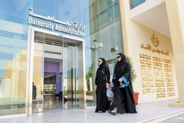 سعودی حکومت کا پاکستانی طلبہ کو اسکالر شپس دینےکا اعلان کردیا گیا