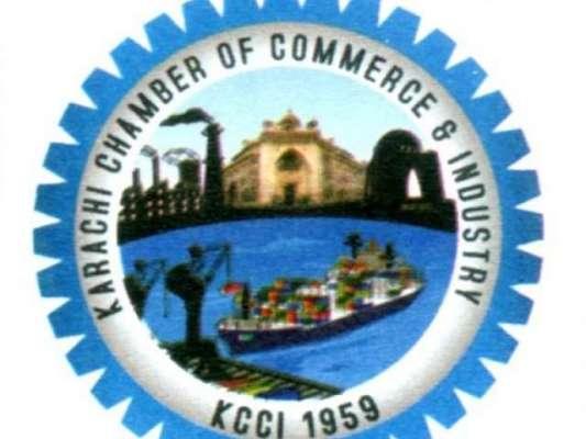 حکومت نے تین کمیٹیا ں (1) بجٹ انا مو لی کمیٹی (2) ایکسپورٹ پیکیج کمیٹی ..