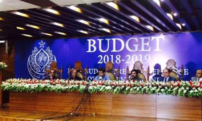 وفاقی حکومت نے روایت کے مطابق سندھ کو فنڈز کم دئیے' سندھ کو اسکے حصے ..