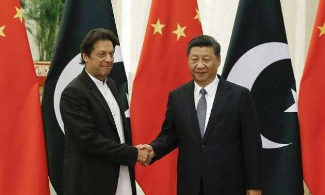 وزیراعظم عمران خان سے چین کی نیشنل پیپلز کانگریس کے چیئرمین لی یان ..