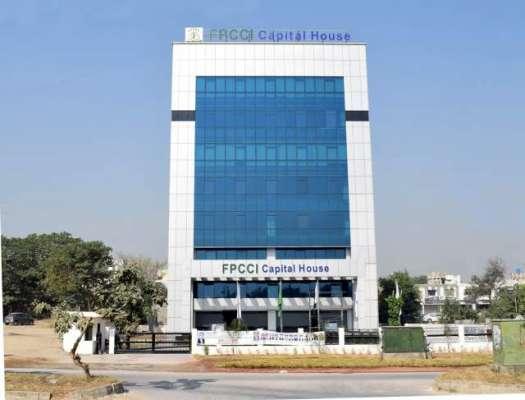 ایف پی سی سی آئی نے اسٹیٹ بینک کی سود کی شرح پر تحفظات کا اظہار کردیا