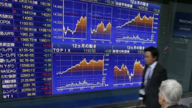 شمالی اورجنوبی کوریا کے درمیان بات چیت کے اثرات ، ایشین سٹاک مارکیٹس ..