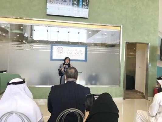 سعودی خواتین کے لیے آٹو انشورنس کے دعویٰ کے لیے پہلا سینٹر قائم کر دیا ..