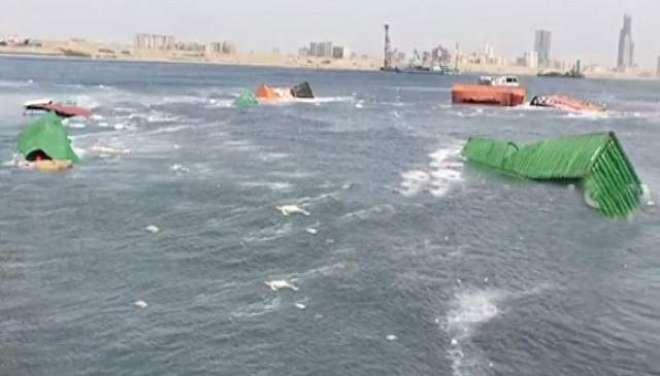 بندرگاہ پر جہاز ٹکرانے کا معاملہ ، ابتدائی انکوائری مکمل