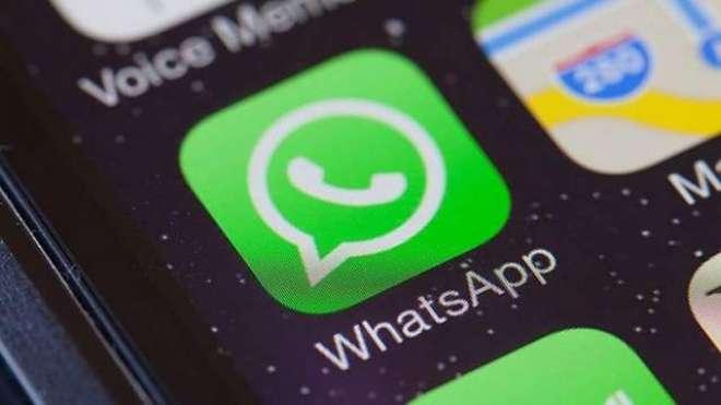 معروف مسیجنگ سروس واٹس ایپ نے صارفین کو ڈیٹا اسٹوریج کی سہولت مہیا ..