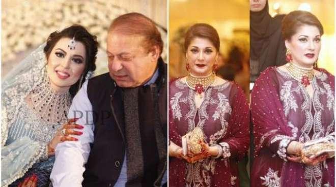 مریم نواز کو لاہور ائیرپورٹ پر استقبالی قافلے کوبیٹی مہرالنساء کی ..