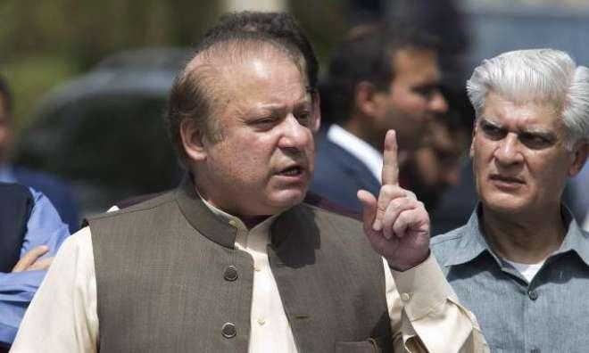 لاہور یوں نے کل تیسری بارعمران خان کومسترد کردیا، نوازشریف