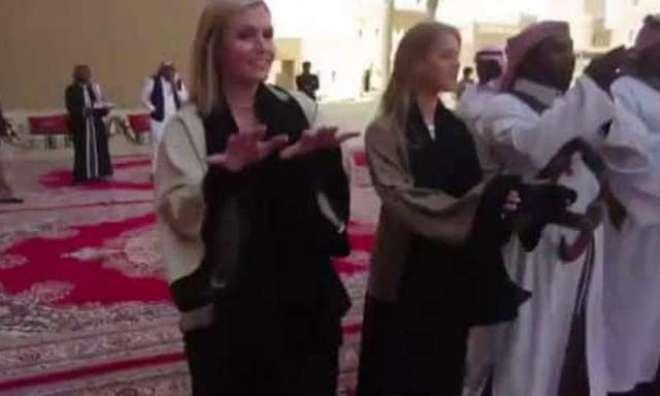 امریکی خواتین کا مردوں کے ساتھ سعودی عرب میں رقص