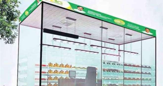 بھارتی ریاست حیدرآباد میں میٹرو ٹرینوں کے مسافروں کے لیے سبزیاں خریدنے ..