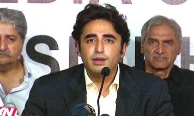 پیپلزپارٹی کا وزیراعظم، وزراء کے نام ای سی ایل میں ڈالنے کا مطالبہ