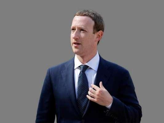 ضروری نہیں کہ دنیا کے لیے جو اچھا ہو وہ فیس بک کے لیے بہتر ہو،مارک زکربرگ