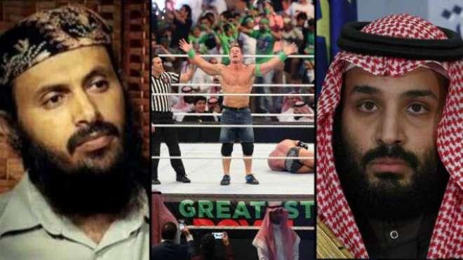 سعودیہ گناہوں والے منصوبے متعارف کرانے سے گریز کرے،القاعدہ کا انتباہ