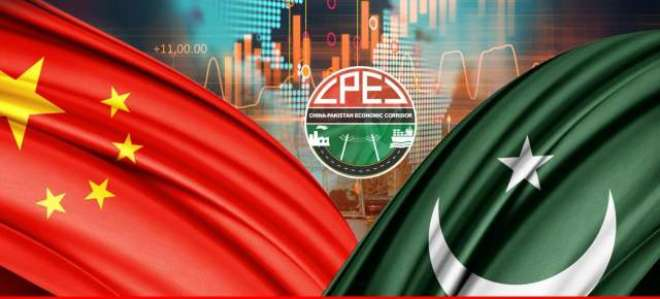 پاکستان اور چین کے درمیان بہت ہی اہم معاہدہ طے پا گیا