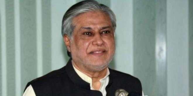 نیب راولپنڈی کی سابق وزیر خزانہ اسحاق ڈار کیخلاف انکوائری بند کرنے ..