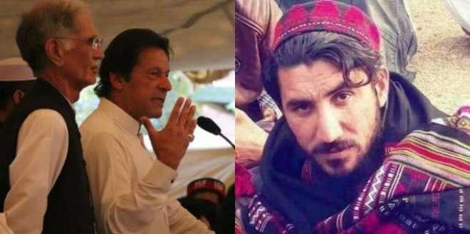 تحریک انصاف نے عام انتخابات کیلئے پشتون تحفظ موومنٹ کیساتھ سیٹ ایڈجسٹمنٹ ..