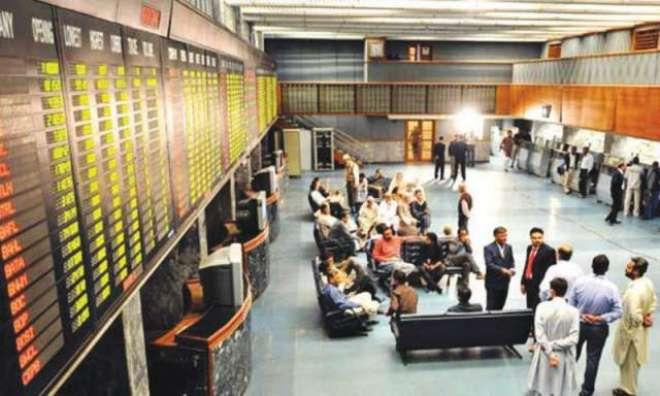 کئی روز سے جاری تاریخی پیش قدمی کو بریک لگ گئی، پاکستان اسٹاک مارکیٹ ..