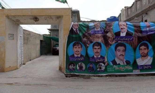 میانوالی میں عمران خان کی آبائی رہائش گاہ کو نواز شریف کی تصاویر سے ..