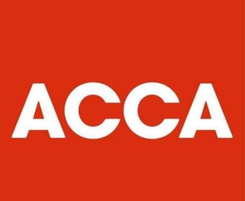 اے سی سی اے نے ''ابھرتے ہوئے پاکستان میں ترقی کیلئے مواقع'' کے موضوع ..