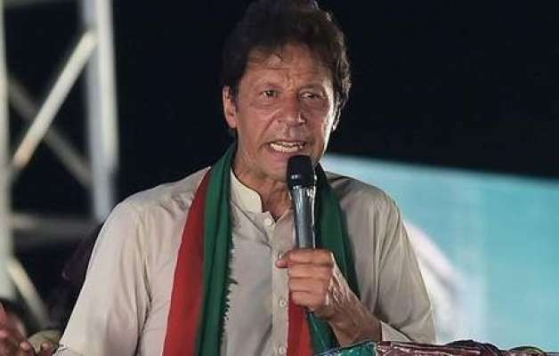 ہمارا ہر قدم پاکستان کیلئے اٹھے گا،