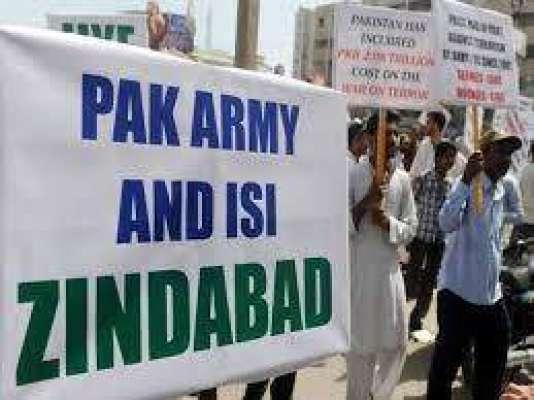 اداروں کے مخالفین کو کرارا جواب، گوجرانوالہ میں پاک فوج اور عدلیہ کے ..