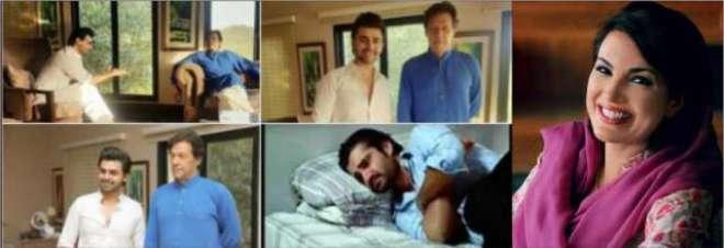 پاکستانی گلوکار فرحان سعید کی پی ٹی آئی چئیرمین عمران خان کے ساتھ تصاویر ..