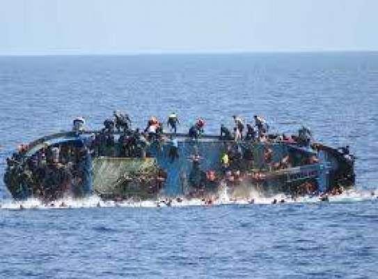 لیبیا کے ساحل کے قریب سمندرمیں کشتی ڈوبنے کا واقعہ