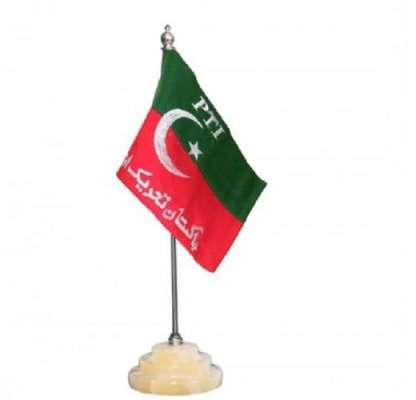 پی ٹی آئی خوشاب کے سینئر نائب صدر کو اپنی قیادت کی جانب سے سبکی کا سامنا