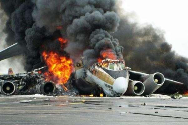 مسافر طیا رہ گر کر تباہ ، بھاری قیمتی جانی نقصان