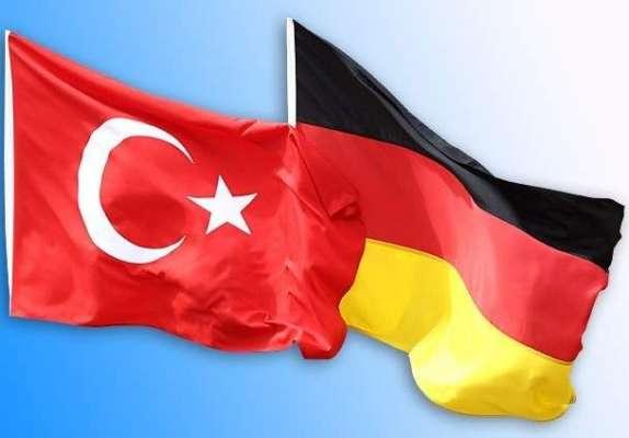 جرمنی اور ترکی 2024ء میں شیڈول یورپین فٹ بال شپ فائنلز کی میزبانی کی دوڑ ..