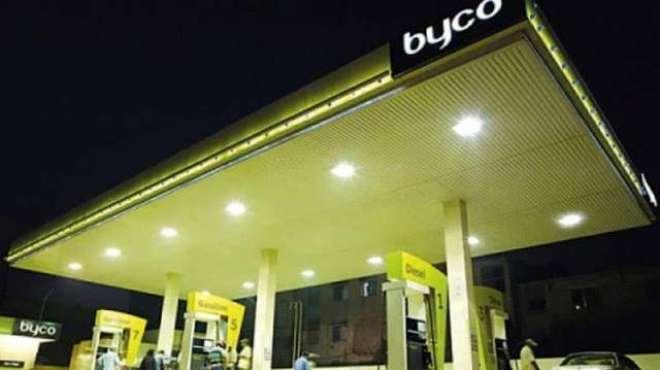 بائیکو پٹرولیم کا بعد از ٹیکس منافع نو ماہ کے دوران 3.42 ارب روپے تک بڑھ