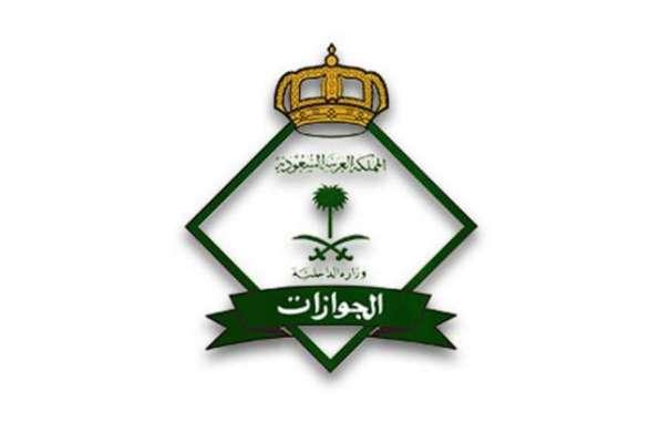 سعودی عرب میں 23 لاکھ سے زائد غیر قانونی تارکین گرفتار