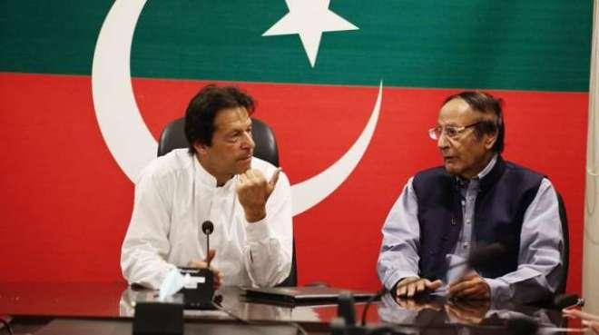 ضمنی الیکشن ، مسلم لیگ ق کا تحریک انصاف کی حمایت کا اعلان