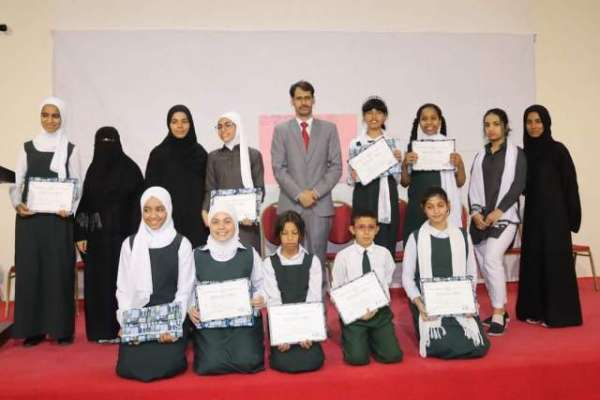 پاکستان سکول بحرین میں عربی زبان میں تقریری مقابلے اور نظم گوئی کے ..