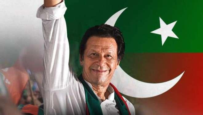 پاکستان تحریک انصاف کی صوبائی حکومت کی پہلی لیبر پالیسی کا افتتاح