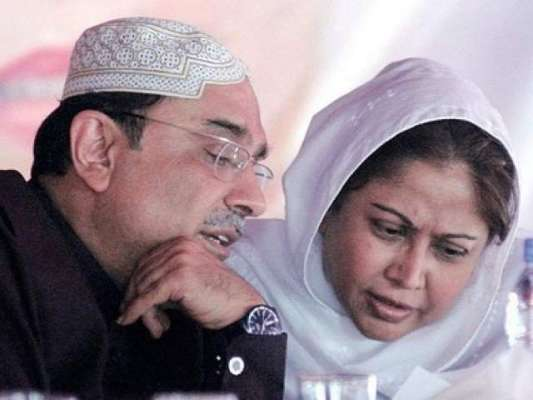 آصف علی زرداری اور فریال تالپور کے 33 نئے مشکوک اکاﺅنٹس کا انکشاف