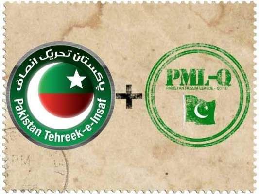 تحریک انصاف اور ق لیگ میں  آئندہ الیکشن میں سیاسی اتحاد کیلئے رابطے ..