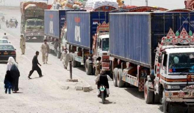 پاکستان نے بھارت اور افغانستان کیلئے تجارتی راستہ کھول دیا