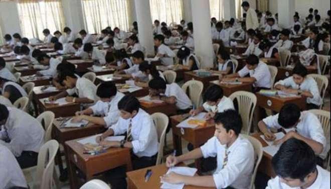 الیکشن 2018،پنجاب بھر کے تعلیمی بورڈزکامیٹرک امتخانات کے نتائج کا اعلان ..