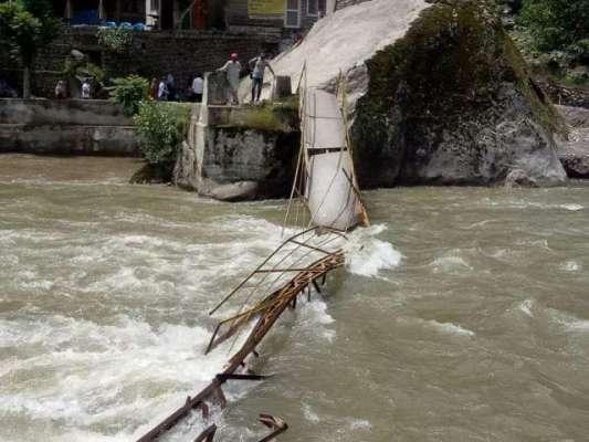 وادی نیلم میں پل ٹوٹنے سے 20سیاح دریا میں جا گرے۔۔ خواتین، بچوں سمیت ..