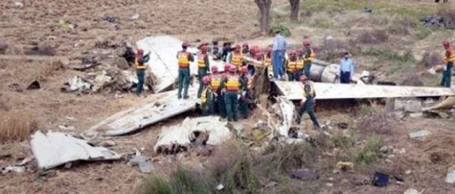 چیف جسٹس نے بھوجا ایئرلائن حادثے کی تحقیقات سے متعلق آئی جی اسلام آباد ..