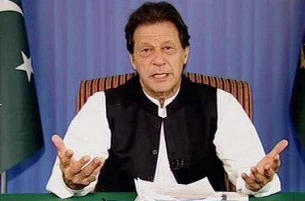 وزیر اعظم قوم کی امنگوں پر پورا اترینگے پاکستان کو فلاحی ریاست بنانے ..